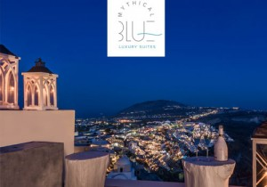 Luxury suites Mythical Blue Hotel