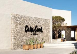 Casa Cook Kos Hotel - Bohemian living