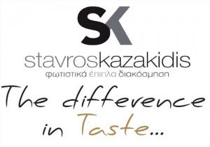 PRESENTATION - stavros Kazakidis